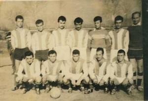 Δεκαετία '50