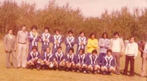 Δεκαετία '70